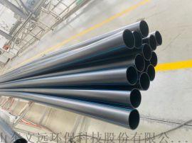 六安PE水管/安徽PE自来水管/六安PE管厂家供应