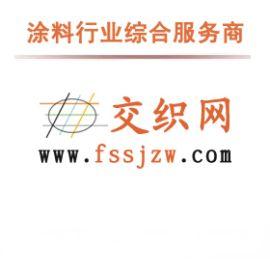 公司移动端网站制作, 三网建站, 网站设计