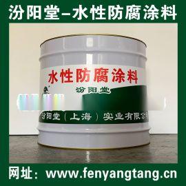 水性防腐涂料、水性环氧防腐涂料适用于金属钢结构