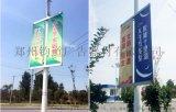 贵州灯杆旗报价