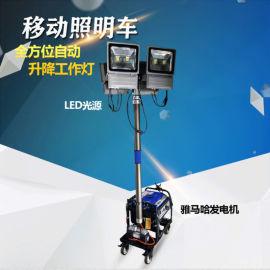 發電機升降便攜式移動照明車