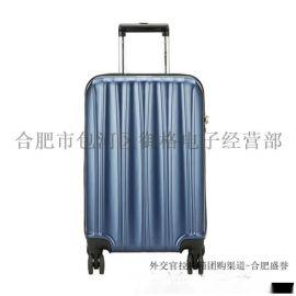 合肥外交官拉杆箱團購-正品-外交官拉杆箱合肥代理商
