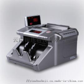 萬聯JBYD-6160(B)點驗鈔機