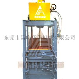 单杠 双缸立式液压打包机  废纸打包机