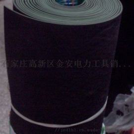黑龙江黑色绝缘毯电厂专用