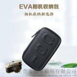 专业厂家定制EVA相机收纳包