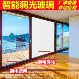 广州智能投影玻璃雾化玻璃调光玻璃
