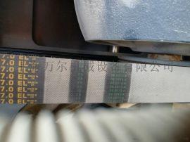 凯撒空压机配件传送皮带压缩机皮带6.1438.00010