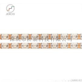 XT1511电竞椅灯条MADRIX灯条