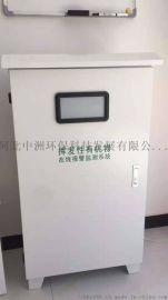 烟气在线监测设备厂家@邢台在线监测设备实力厂家