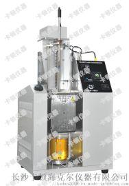 KD-CB177全自动淬火介质冷却性能测定仪
