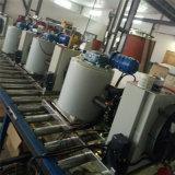 大型工业制冰机-专业出口制造商直销