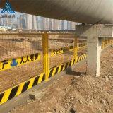 地鐵基坑護欄/臨邊警示護欄網