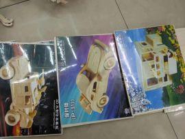 智慧木質3D拼圖益智玩具10元模式跑江湖地攤價格