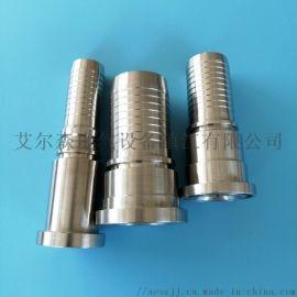 定制不锈钢液压胶管接头