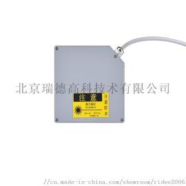 北京瑞德激光位移传感器 高精度位移传感器厂家
