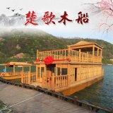 内蒙古木船厂家生产餐饮船房子木船哪里有