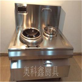 四川商用厨房设备电磁一炒一吊