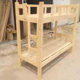 低价批发实木上下床学生上下铺实木高低床厂家直销