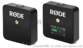 RODE罗德Wireless GO无线领夹话筒