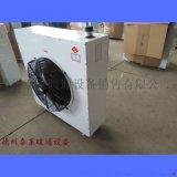 8GS热水暖风机7GS暖风机