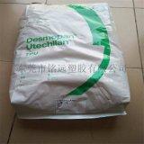 薄膜級聚氨酯 軟管TPU 2384A 聚氨酯塑料