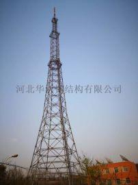 宁夏广播电视发射塔厂家