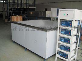 手动式超声波清洗机