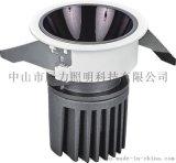 嵌入式LED天花燈COB射燈洗牆燈工程專用燈筒燈