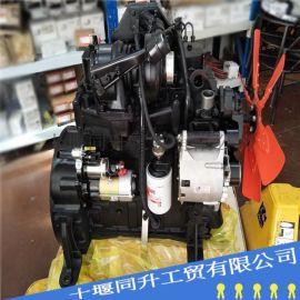 50KW康明斯发电机4BTA3.9-G2