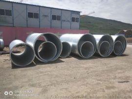 2米大口径钢波纹管涵生产厂家