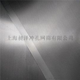 吸音降噪铝卷冲孔板 上海冲孔2.5-5铝板冲孔板