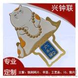 惠州惠城区蚀刻厂  金属工艺品  文具用品 精美书签