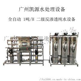厂家直销 1吨/H RO反渗透设备纯水设备