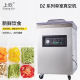 廠家直銷食品真空包裝機械 DZ-400真空包裝機