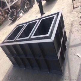 化粪池钢模具_农村化粪池模具制造_三格式构造