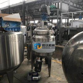 不锈钢立式搅拌罐液体乳化电加热搅拌机发酵罐