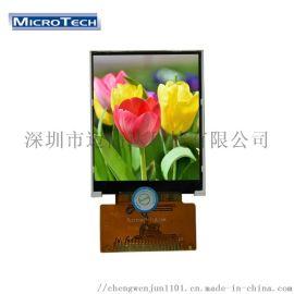 工业显示屏 lcd模组 1.7 1.8寸彩屏