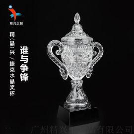 豪華型水晶獎杯 廣州工廠直營店 捷克水晶獎杯
