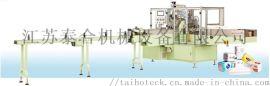 江苏盐城抽取式面巾纸包装机,餐厅纸包装机