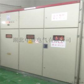 SGYQ高壓電機軟啓動櫃 籠型交流電機水阻櫃