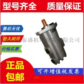 液压齿轮泵GM5-12-1H15F-20L,GM5-10-1H15F-20L