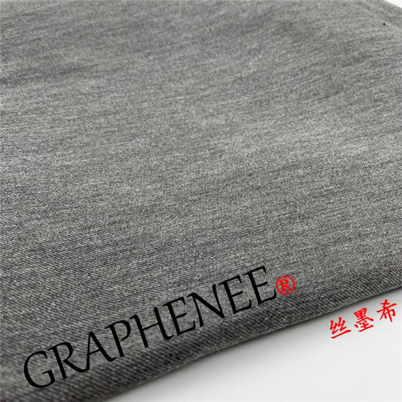 石墨烯紗線 石墨烯面料 石墨烯針織面料 石墨烯內衣