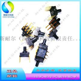 US9111 US9111-015-N US9111-015S US9112-015 压力传感器医疗气