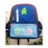 上海书包定制厂家可定制图案学生包礼品包