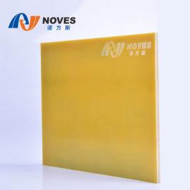 湖南玻纤板厂家定制 防静电FR4玻纤板 环氧板