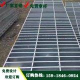 增城钢格栅板 广州市政排水钩盖板 热浸锌钢格板