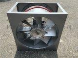 鋁合金材質熱泵機組熱風機, 防油防潮風機