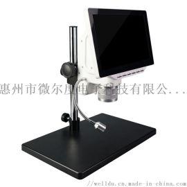 WD-I106L-A工业视频显微镜