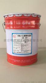 乙烯磷化底漆X06-1